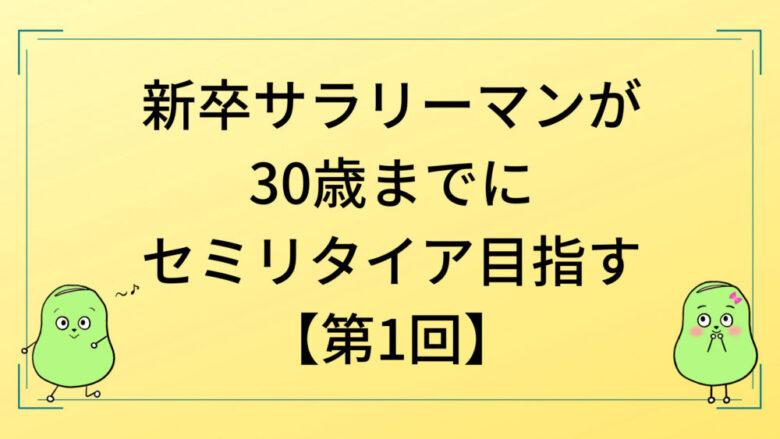 FIRE202103