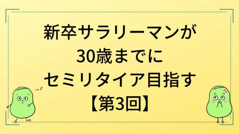 FIRE202109